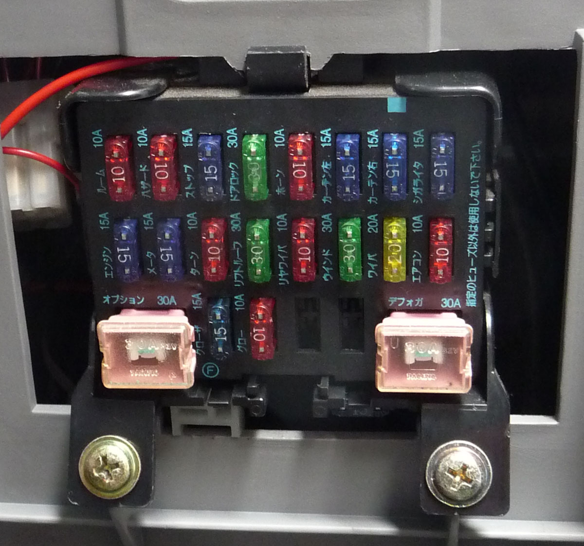 Fuses close up fuses bongo buddy mazda bongo fuse box layout at virtualis.co